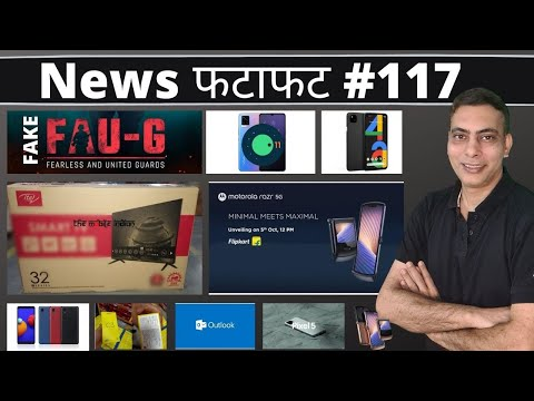 Fake FauG apps, Vivo V20 tp come with Android 11, iTel TV