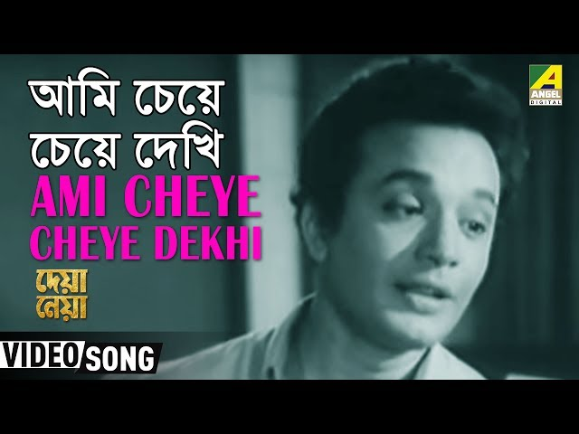 Uttam kumar movie songs download / Secret diary of a call