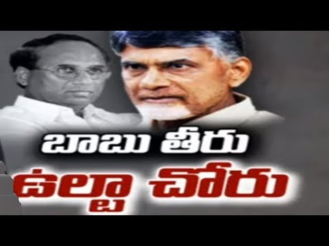 Why Chandrababu and Yellow Media Targeting Sakshi TV...? | Watch Exclusive