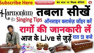 संगीत प्रभाकर परीक्षा कैसे दें, संगीत शिक्षा के साथ कैसे जुड़ें #Join #SangeetShikshainhindiLIVE