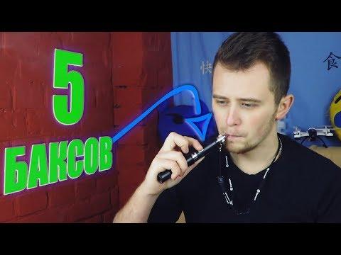 Как делают простату видео операция