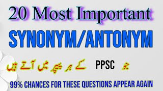English Synonym most important for ppsc/fpsc exam Ppsc test preparation 2020-PPsc job 2020 