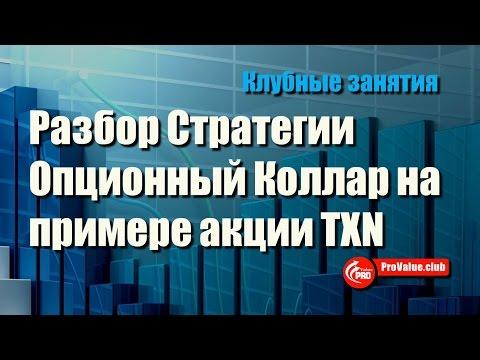 Список брокеров бинарных опционов 2015 в россии