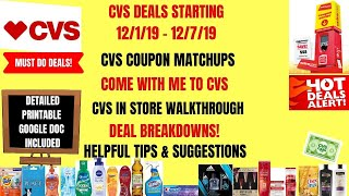 CHEAP & FREE CVS DEALS STARTING 12/1/19 COUPON MATCHUPS DEAL BREAKDOWNS COME WITH ME TO CVS DEALS 😍