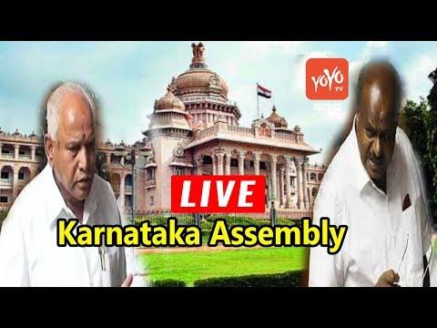 Karnataka Assembly Live | Kumaraswamy Government Faces A Floor Test  | | YOYO Kannada News