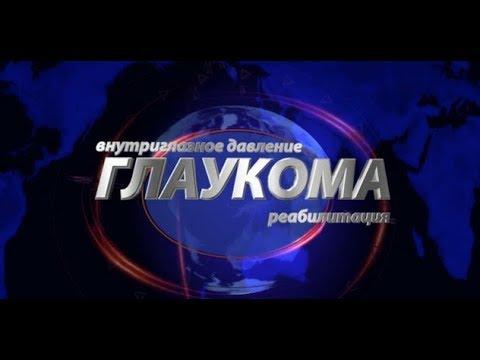 Признаки симптомы гипертонии