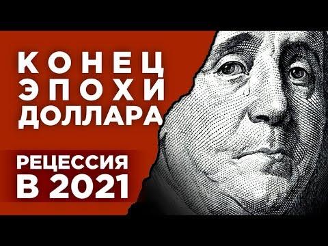 Российский брокер spdr