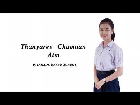 MTT 2019 Online Audition ธัญญาเรศ  ชำนาญ