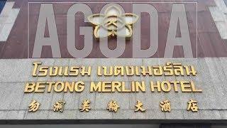 Betong Merlin Hotel - Agoda Recommended