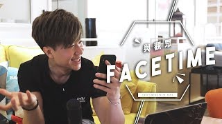 【真人show】同觀眾FaceTime・RICKO英文對話流出?!