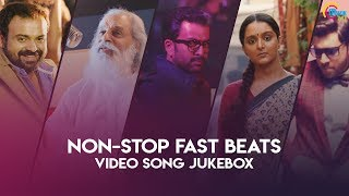 Non-Stop Fast Beats | Malayalam Video Songs Jukebox| Dance Songs| Malayalam Hit Film Songs |Official