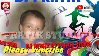 Rim Jhim Pani Barsu Thila Latest Sambalpuri Dj Remix By Dj Pratik