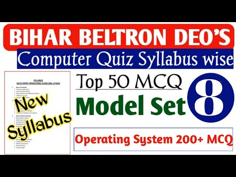 beltron Expected question paper[english/hindi]chapter wise |Model Set 8|bihar beltron computer quiz