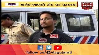 VTV IMPACT: પંચામૃત સ્કૂલ ખાતે RTO અધિકારીઓ તપાસ માટે દોડી આવ્યા | Vtv Gujarati