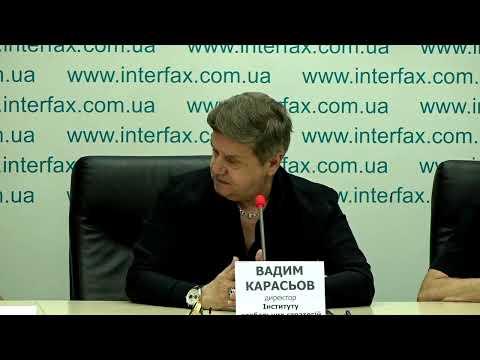 Украина - победы и поражения первого полугодия 2021 года и прогноз на второе полугодие