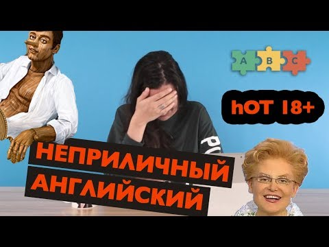 Ведущая рассказывает про ЭТО по-английски   Puzzle English 16+