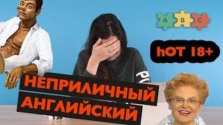 Ведущая рассказывает про ЭТО по-английски | Puzzle English 16+
