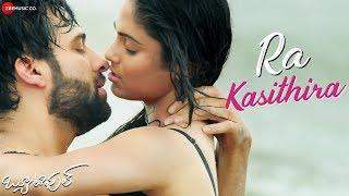 Ra Kasithira - Beautiful   Parth Suri & Naina Ganguly