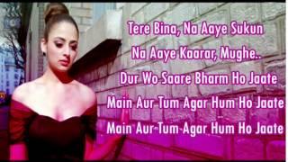 Dard Dilo ke Kam Ho Jaate Main Aur Tum Agar Hum Ho Jaate [Full Lyrics]