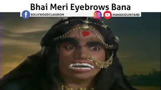 Bollywood Classroom  | Girls at Beauty Parlour After Lockdown | Bhai Meri Eyebrows Bana De