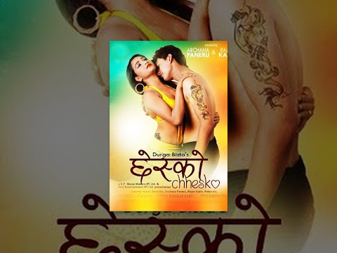 Chhesko | Nepali Movie