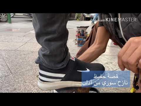 قصّة نازح سوري في زمن كورونا