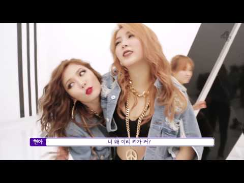 4MINUTE - '미쳐 (Crazy)' (BTS: Music Video)