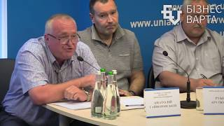 Іван Мірошніченко на прес-конференції щодо повідомлення про злочин, вчинений міністром юстиції України