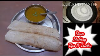 Crispy Dosa Making Tips & Tricks with khana khazana