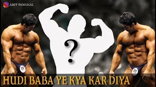 BODYBUILDING POSING VIDEO | PANGHAL FITNESS