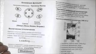 Эхолоты fish finder инструкция на русском