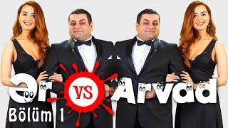 Ər və Arvad (1-ci bölüm)