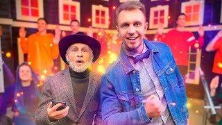 УСПЕШНАЯ ГРУППА - Мюзикл о Связи Поколений