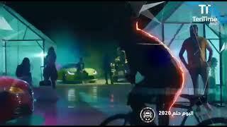 نور الزين اغنية جديدة (سد الباب) الأول مرة عرض على اليوتيوب فيديو كليب مسرب ؟؟ تحميل MP3