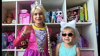 Алиса и Тея весело играют с игрушками ! Pretend play with toys for kids