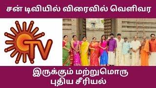 sun tv tamil serials list - TH-Clip