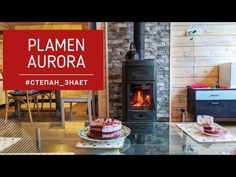 Plamen Aurora в сельском каркасном доме. Отопление 63 метров жилой площади