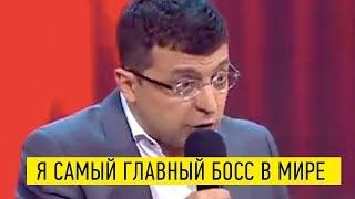 Игорь Коломойский глазами Вечернего Квартала - Живите четко и не косячьте!