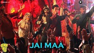 Jai Maa - Teaser | Behen Hogi Teri