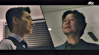 """유재명이 숨기는 이동욱(Lee Dong-wook)을 저격하는 조승우(Cho Seung-woo) """"날아갈 목도 두 개"""" 라이프(Life) 3회"""