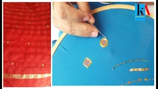 How to do Aari/Maggam work - mirror work for beginners make your own at home