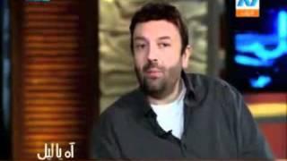 مؤمن عماره و الملحن محمد ضياء الدين فى برنامج أه يا ليل