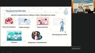 Презентация факультета ВХК РАН