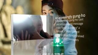 Korean Movie Suspense Drama   Young Mother 4, 2016   Trailer720p