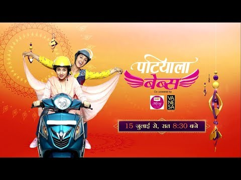 Patiala Babes | From 15th July, 2019, Monday - Friday At 8:30 PM | Promo