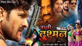 Jaani Dushman: Ek Anokhi Kahani Hindi Full Movie