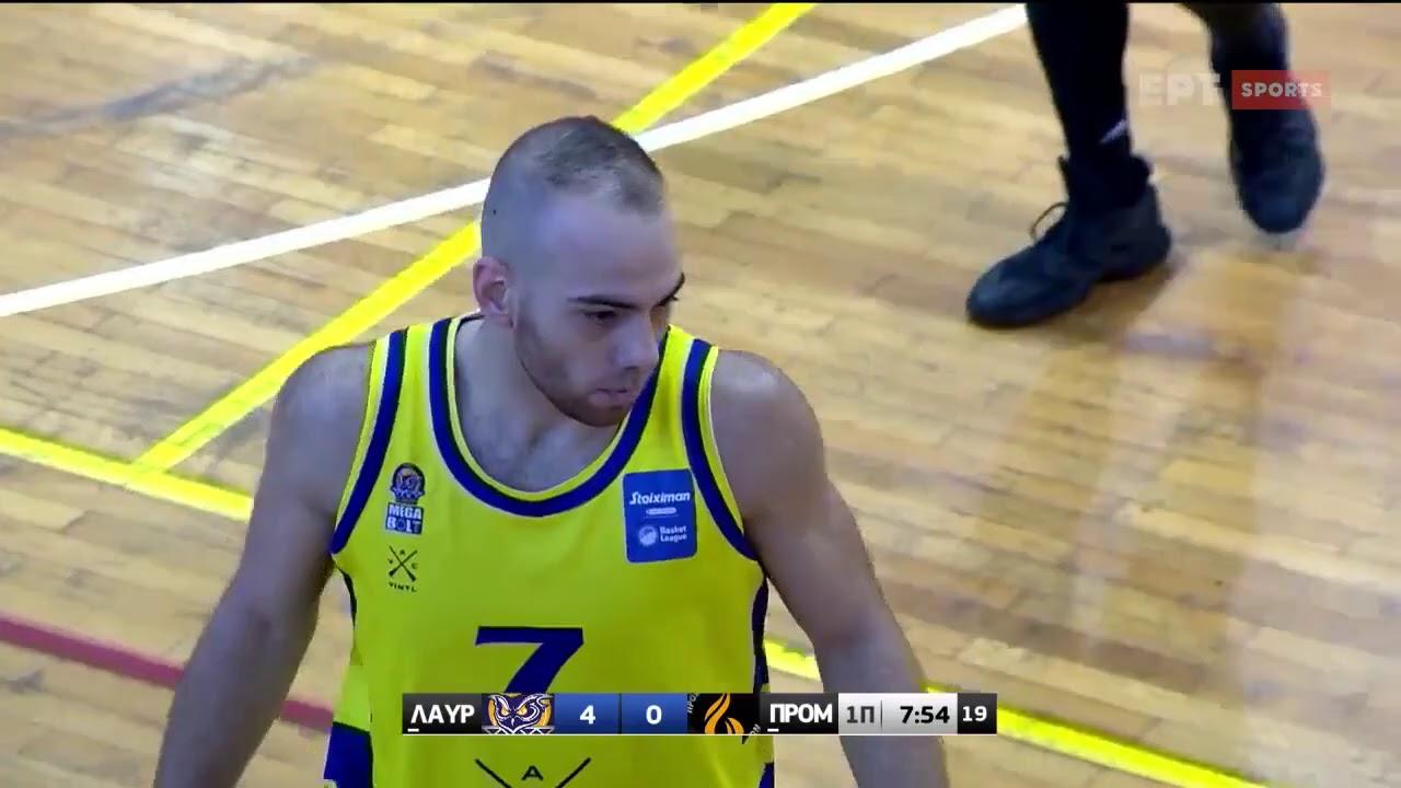 Basket League 2020 2021: Λαύριο vs Προμηθέας   20/01/2021   ΕΡΤ