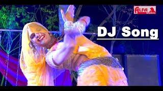 Marwadi DJ Song | DJ  Ka Dhamida | Full HD Video | Alfa Music Rajasthani | Rajasthani Song | 2019