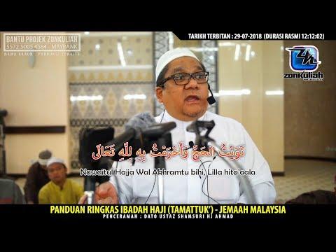 Download Panduan Ringkas Ibadah Haji (Tamattu') - Ustaz Shamsuri Haji Ahmad HD Mp4 3GP Video and MP3