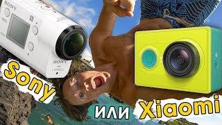 Тест экшен камер Xiaomi Yi vs Sony as300 - обзор и сравнение в Таиланде, аналоги GoPro 3-6